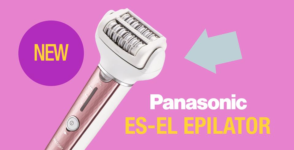 ES-EL_header